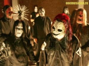Slipknot. Удавка на шеях людей, ненавидящих рок